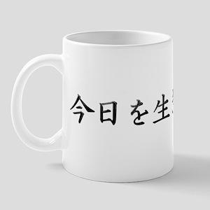 live for today Mug