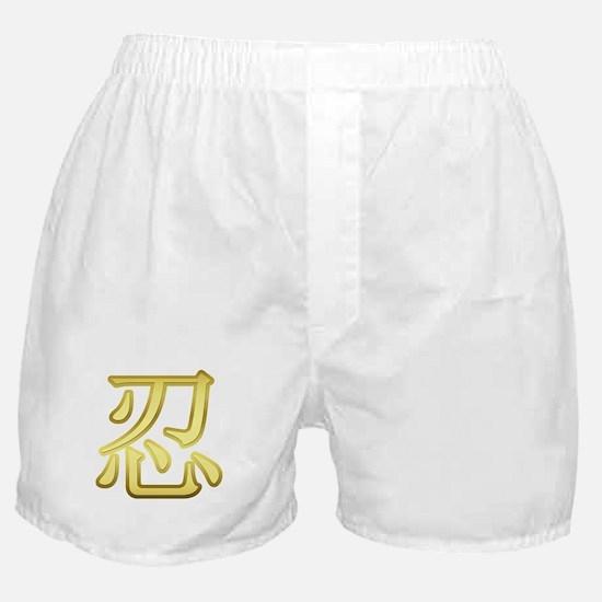 Golden Nin Boxer Shorts