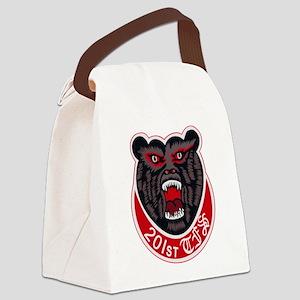 201st_TFS_japan_jasdf Canvas Lunch Bag