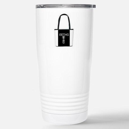 Cute F 8 Travel Mug