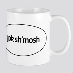 yok shmosh speech Mug