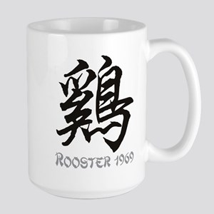 Year of The Rooster Large Mug 15oz