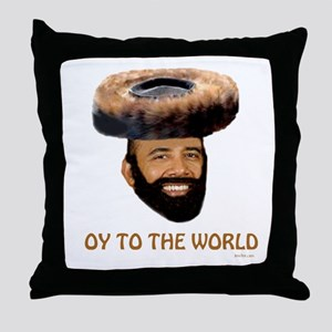 Oy To The World Funny Jewish Throw Pillow