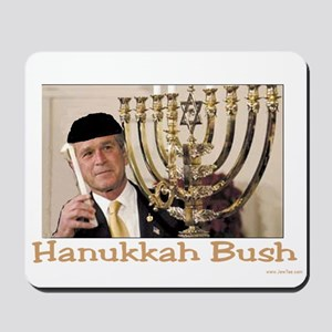 Hanukkah Bush Mousepad