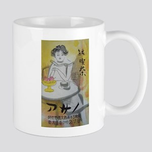 Woman at Table with Coffee, Japan Vintage Art Mugs