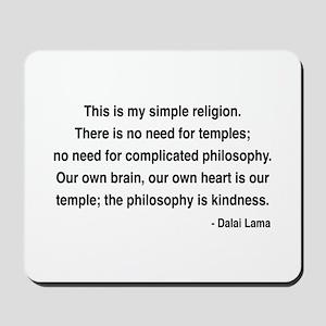 Dalai Lama 1 Mousepad