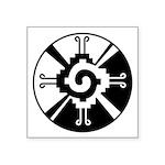 "Hunab Ku Symbol Square Sticker 3"" X 3"""
