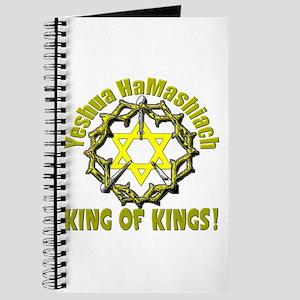 Yeshua King! Journal