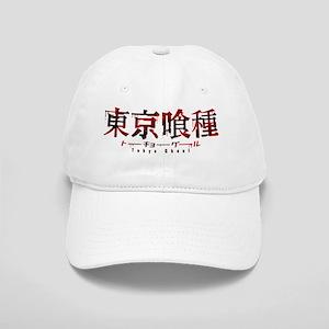 Tokyo Hats - CafePress 18e246f09086