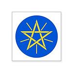"""Coat Of Arms Of Ethiopia Square Sticker 3"""" X"""