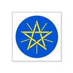 "Coat Of Arms Of Ethiopia Square Sticker 3"" X"