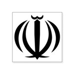"""Coat Of Arms Of Iran Square Sticker 3"""" X 3&qu"""