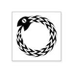 """Ouroboros Symbol Square Sticker 3"""" X 3"""""""
