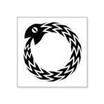 "Ouroboros Symbol Square Sticker 3"" X 3"""