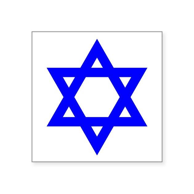 Blue Star Symbol
