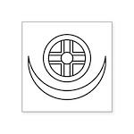 Sun Wheel In Crescent Moon Icon Square Sticker 3&q
