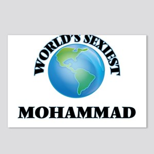 World's Sexiest Mohammad Postcards (Package of 8)