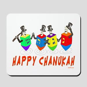 Happy Hanukkah Dancing Dreidels Mousepad