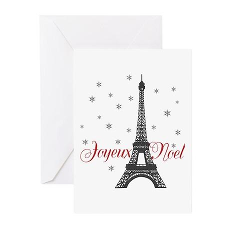 Paris Christmas Greeting Cards - CafePress