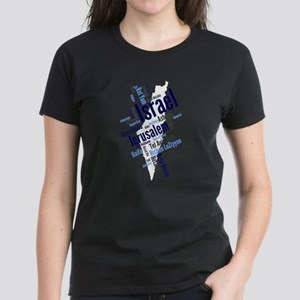 Israel Word Cloud T-Shirt