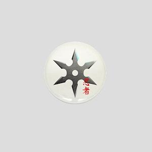 Ninja Throwing Star Mini Button