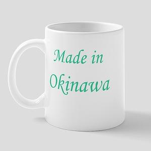 Okinawa Mug