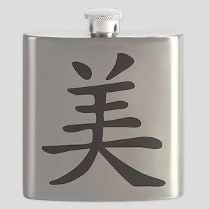 beauty Flask