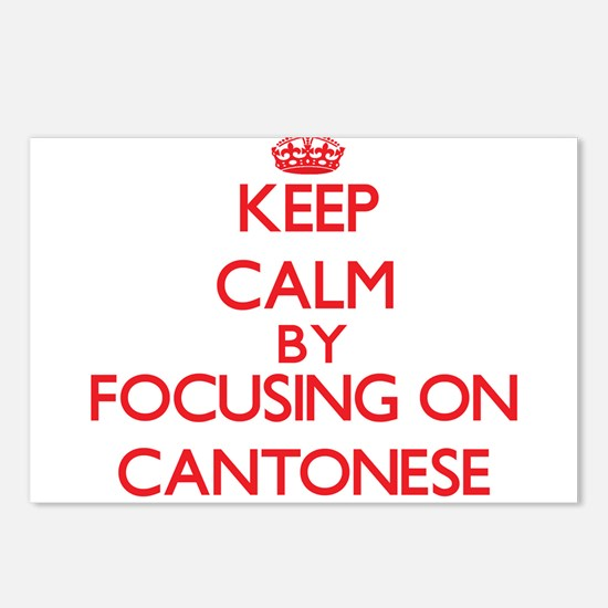 Cantonese Postcards (Package of 8)