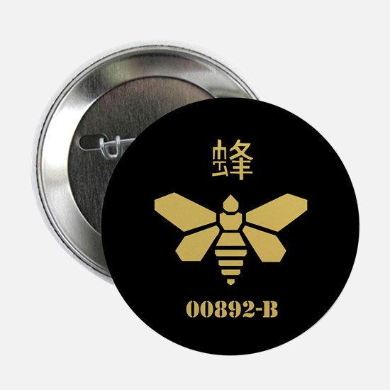 """Golden Moth Chemical 2.25"""" Button (10 pack)"""