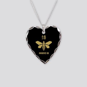 Golden Moth Chemical Necklace