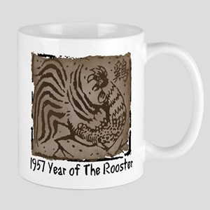 Year of The Rooster Mug 11oz