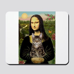 5x7b-Mona-Cat-tiger1 Mousepad
