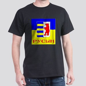 Rusin Flag Dark T-Shirt