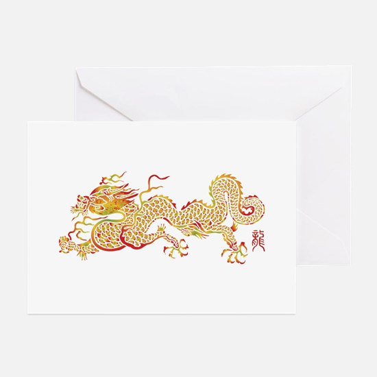 Golden Dragon Greeting Cards (Pk of 10)