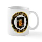 USS EXULTANT Mug