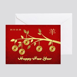 Chinese New Year, Year Of The Ram Greeting Cards