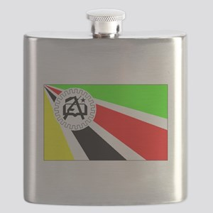 Old Mozambique Flag Flask