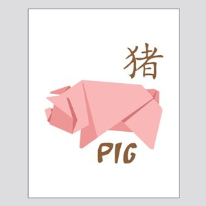 Pig 2 Posters