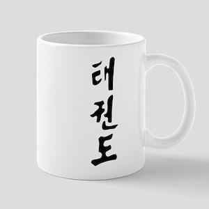 Tae Kwon Do Mug