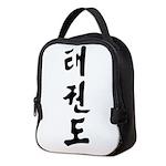 Tae Kwon Do Neoprene Lunch Bag