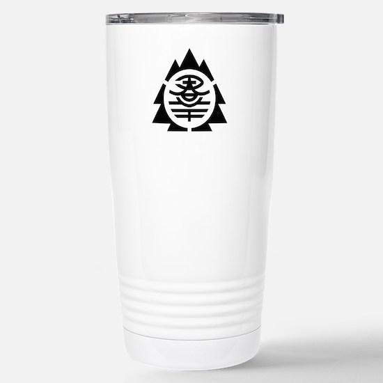 Gunma Mugs