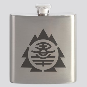 Gunma Flask