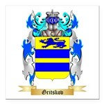 Gritskov Square Car Magnet 3