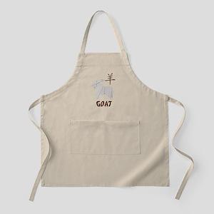Chinese Goat Symbol Apron
