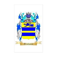 Grishanin Sticker (Rectangle 50 pk)