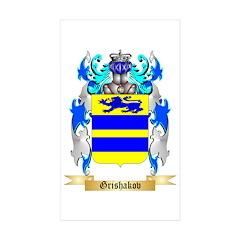 Grishakov Sticker (Rectangle 10 pk)