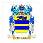Grinishin Square Car Magnet 3