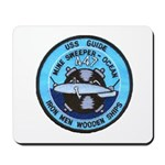 USS GUIDE Mousepad