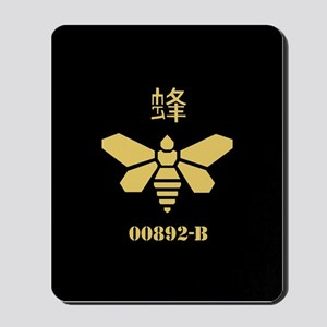 Golden Moth Chemical Mousepad