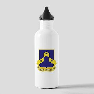 117th Infantry Regimen Stainless Water Bottle 1.0L